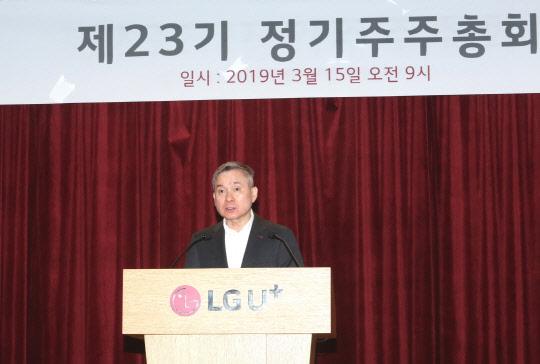 """하현회 LGU+ 부회장 """"CJ헬로 인수로 미디어 경쟁 우위 확보"""""""